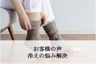 tokushu_voice